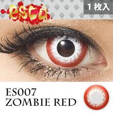 片目装着写真|エスカホラーコンタクトレンズゾンビレッドZombieRedES007(1枚入)|充血し血走った赤い目、ホワイトにレッドの縁カラコンコスプレ特殊メイクSFX