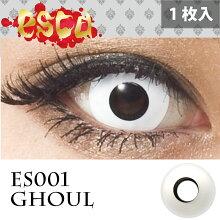 片目装着写真|エスカホラーコンタクトレンズグールGhoulES001(1枚入)|不気味なゾンビの白目、ホワイトカラコンコスプレ特殊メイクSFX