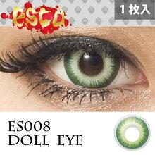 片目装着写真|エスカホラーコンタクトレンズドールアイDollEyeES008(1枚入)|西洋人形の透き通る様な目、クリアグリーンコスプレカラコン特殊メイクSFX