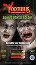 ゾンビの口から滴る血… 血糊とお歯黒のセット FCC303|ゾンビ,死...