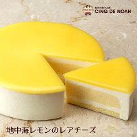 イタリア檸檬のレアチーズ