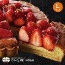 新鮮いちごのタルト【送料無料】 サンクドノア いちご イチゴ スイーツ タルト ケーキ