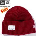 ニューエラ キッズニットキャップ ミリタリーニット パッチ レッド スノーホワイト New Era Kids Knit Cap Military Knit Patch Red Snow White【あす楽対応_近畿】【あす楽対応_中国】【あす楽対応_四国】【あす楽対応_九州】