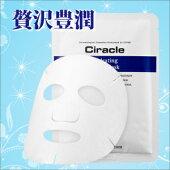 ハイドレイティングフェイシャルマスク(5枚入)【しっとりツヤ肌。高保湿パック】