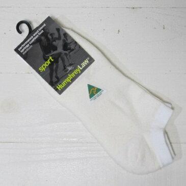 [メール便可] humphrey law [sport sock][ankle][short][white] ハンフリー ロー アンクルソックス ショート ホワイト