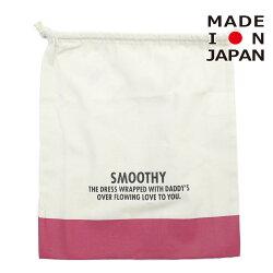 【スムージー SMOOTHY 子供服】 キャンバス巾着 ピンク