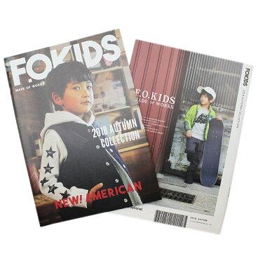 【エフオーキッズ】【子供服】【F.O.KIDS】【子ども服】 2018秋冬カタログ