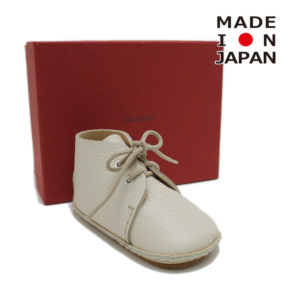 ブランド子供服 子供服 キッズ マタニティ ベビー  【amicommano】first baby shoes Handmade kit バニラ