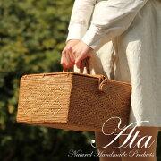 アタ製ピクニックにぴったりのかごバッグ