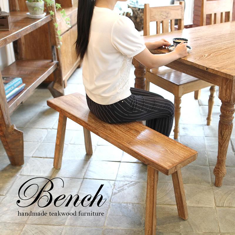 あす楽対応 古材一枚板を使ったベンチ1m 2人掛け (無垢材 ダイニングベンチ 椅子 腰掛 ベンチ 木製 古材 流木 ハンドメイド 屋外 ベランダ 木 スツール 木製 一枚板 無垢 北欧 高級木材使用 チーク チーク材の写真
