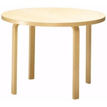 【大型家具】Artek アルテック 家具 90Aテーブル バーチ 171000*納期は受注後お知らせ致します。
