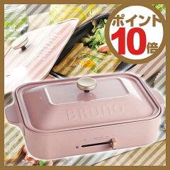 イデア idea ブルーノ BRUNO ホットプレート たこ焼き器 たこ焼き 卓上調理器 コンパク...