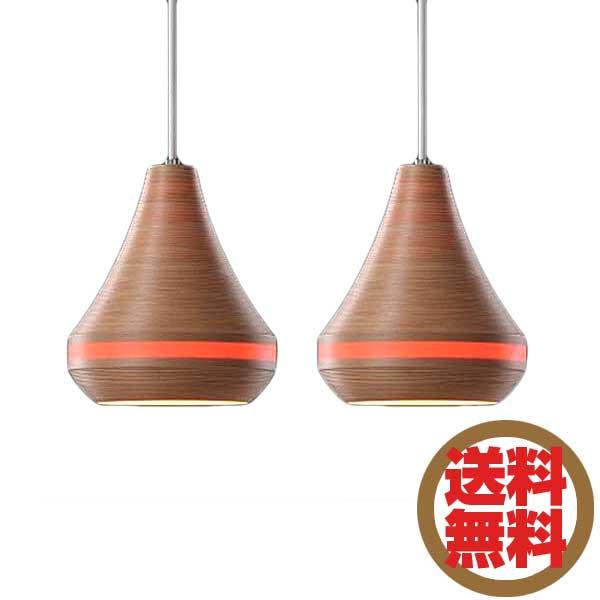 ブナコ BUNACO ランプ ペンダントライト BL-P1448(2個セット) 【送料無料】