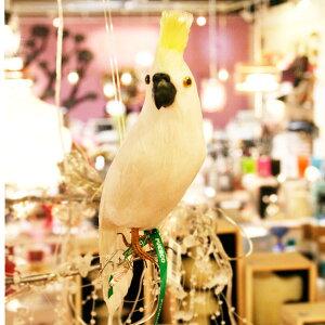 キバタンのオブジェプエブコ PUEBCO ARTIFICIAL BIRDSバードオフジェParrotオウムSサイズ横向き...