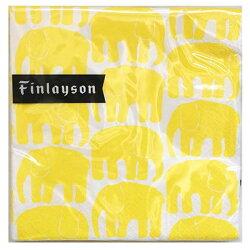 【あす楽】フィンレイソンFinlaysonペーパーナプキンPaperNapkinエレファンティELEFANTTI33×33cmイエロー