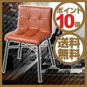 anthem アンセム Chair チェア ブラウン ANC-2552BR【ポイント10倍】【送料無料】