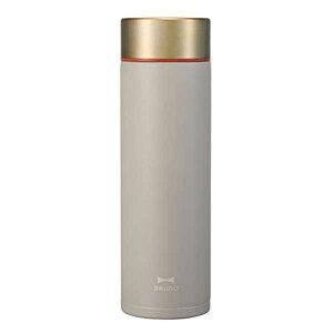 イデア idea ブルーノ BRUNO ステンレスボトル Tall BHK215-GY グレー