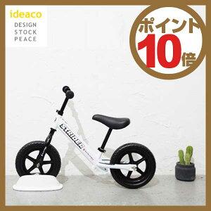 シンプルに、美しく暮らす。ideaco(イデアコ)のタイムレスデザイン。イデアコ ideaco バイク...