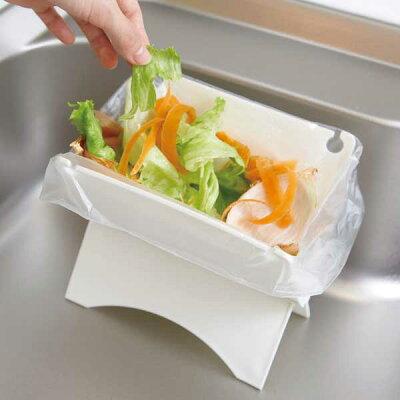 生ゴミの量を圧縮できる!丸洗いできるスタイリッシュな三角(?)コーナー