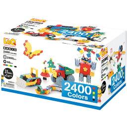 【あす楽】LaQ ラキュー Basic 2400 ベーシック 2400 Colors カラーズ 2400pcs+60pcs ■【送料無料】【asrk_ninki_item】