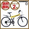 HUMMER ハマー 26インチ折畳自転車6段ギア FD-MTB266SE イエロー MG-HM266E 【ラッピング不可】【代引不可】【北海道・沖縄・離島配送不可】