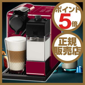 コーヒーの繊細なアロマを楽しめるネスプレッソNESPRESSO ネスプレッソ ネスプレッソマシーン...