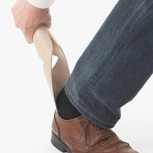 靴べら くつべら 玄関 玄関小物 インテリア 雑貨 プレゼント ギフト 贈り物 アッシュ...