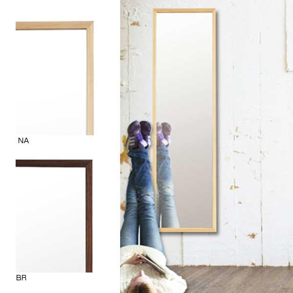 塩川光明堂 wall mirror ウォールミラー HST-330 【ラッピング不可】【代引不可】