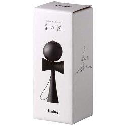 ティンブレTimbreけん玉音の器KD001-BK