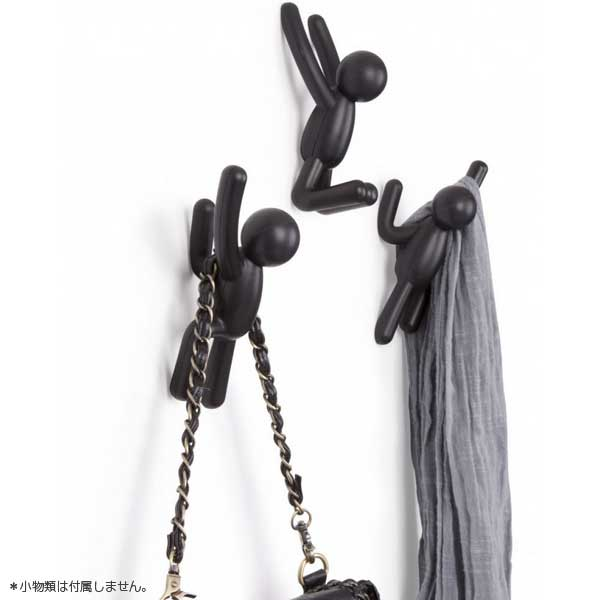 アンブラ umbra バディフック 3セット ブラック 2318165-040【ラッピング不可】