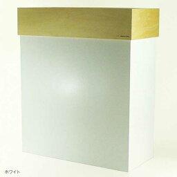 ヤマト工芸 ダストボックス HANGER DUST W YK06-109