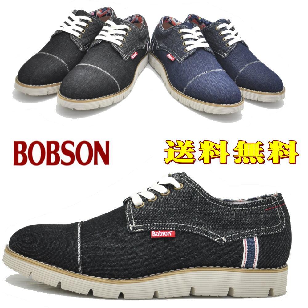 BOBSON(ボブソン)/デニム/外羽根/ストレートチップ/カジュアル./80717