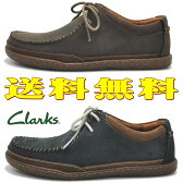 [クラークス] Clarks/正規販売店/トラペルペース Trapell Pace /ワラビ/26114989-26115095