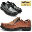 Wilson(ウイルソン)4E/ファスナー付/ビジネス/ウォーキングシューズ/超軽量/紐靴/レース/No1601