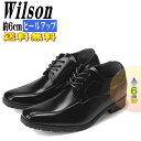 Wilson(ウイルソン)/約6Cmシークレット/目立ちにく