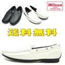 Wilson ウイルソン ドライビングシューズ/デッキシューズ/モカシン/ローファー/スリッポン/No8801