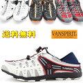 VANSPIRIT/ヴァンスピリット/クロッグ/サボ/上履き/キックバック式/カジュアル/アクアシューズ/No7240