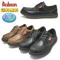 低反発インソール付きBOBSON(ボブソン)カップインソール入ウォーキングシューズ軽量で歩きやすい靴No50547