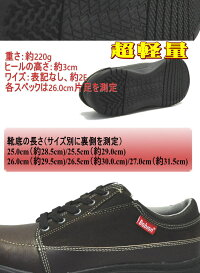 BOBSON(ボブソン)高反発クッションソール紐ウォーキングシューズ軽量で歩きやすい靴71231