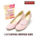 (COLUMBUS)コロンブス シュードライミニ シリカゲル使用の婦人靴専用乾燥・脱臭剤