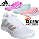 即納 adidas アディダス ギャラクシー 5 GALAXY 5 レディース