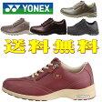 YONEX(ヨネックス)幅広3.5E/パワークッション ウォーキングシューズ /SHW-LC30
