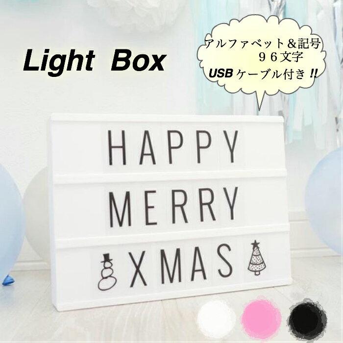 ライトボックス A4サイズ(30cm×22cm×4cm) 全3色 アルファベット 英語 インテリア LED 照明 ライト テーブルランプ 白 黒 ピンク 誕生日 結婚式 二次会 月齢フォト 飾り 飾り付け 子ども 子供 バースデー