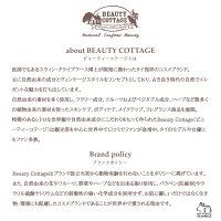 ビューティーコテージLUXURリップ口紅マットリップセミマットBeautyCottage日本初上陸正規品
