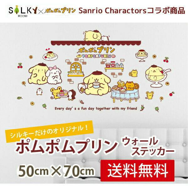 壁紙・装飾フィルム, ウォールステッカー・シール 1000 pompompurin 5070cm sanrio
