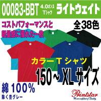 00083-BBTライトウェイトTシャツカラー