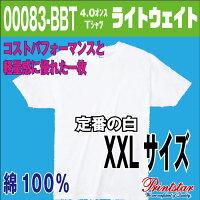 00083-BBTライトウェイトTシャツホワイト