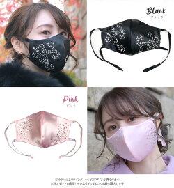 luxury-mask(ラグジュアリーマスク)SサイズMサイズ【サテンマスク】日本製チットプラスオリジナル【ネコポス対応可能商品】