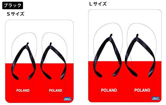 ビーチサンダル オリジナルデザイン(国旗 ポーランド)