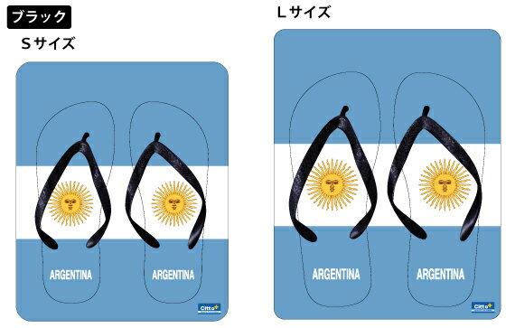 ビーチサンダル オリジナルデザイン(国旗 アルゼンチン)